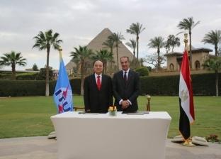توقيع اتفاقية استضافة مصر المؤتمر العالمي للاتصالات الراديوية في أكتوبر القادم