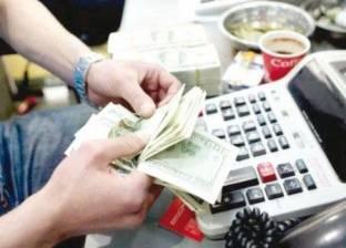 أسعار العملات اليوم الثلاثاء 22 يناير.. الدولار بـ 17.89