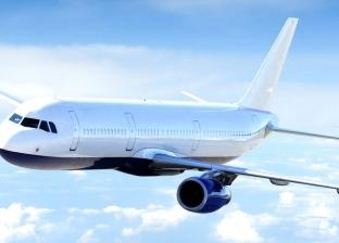 طائرة ركاب تهبط اضطراريا.. بسبب الشاي والقهوة