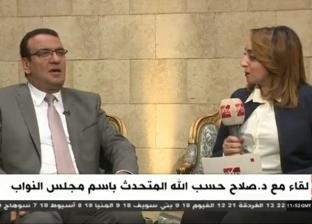 """صلاح حسب الله عن تأخير """"الإدارة المحلية"""": """"عايزين نطلع قانون صالح"""""""