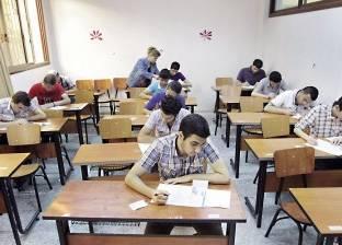 «التضامن»: الكشف عن نتائج تعاطى المخدرات لطلاب «الثانوى»