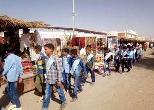 """طلاب """"أبوبكر الصديق"""" الأزهري في زيارة لمهرجان التمور الدولي بسيوة"""
