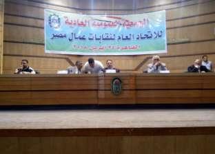 """الأربعاء .. اجتماع موسع لمجلس""""عمال مصر"""" لتطوير الثقافة العمالية"""