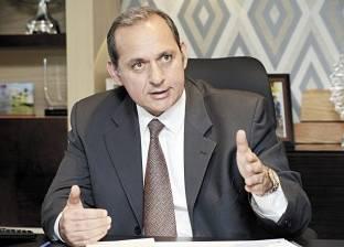 البنك الأهلي المصري يوقف طرح الشهادة البلاتينية ذات عائد 17%