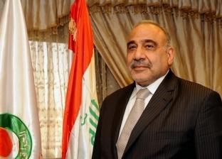 الحكومة العراقية الجديدة تؤدي اليمين الدستورية دون 8 وزراء