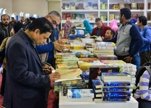 بالفيديو| تنظيم أول معرض للكتاب بشمال سيناء