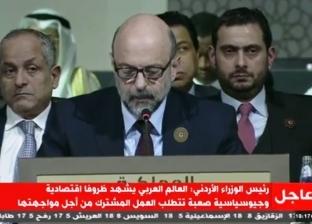 الوزراء الأردني: لا بد أن نتعاون لتحقيق التحديات الاقتصادية