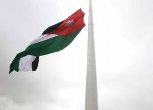 الأردن والأمم المتحدة يبحثان آليات استيعاب تبعات اللجوء