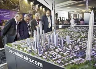 مطور عقاري: خطة لمضاعفة المساحة السكانية إلى 14% بحلول 2050
