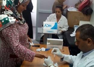 """""""الصحة"""": 5 آلاف مريض استفادوا من القوافل الطبية في القاهرة"""