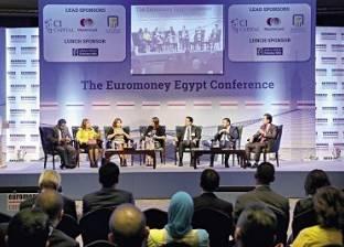 «يورومنى مصر 2018» ينطلق اليوم بحضور 4 وزراء