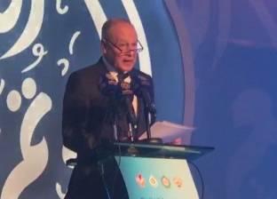 الجامعة الدول العربية تدين الحادث الإرهابي في تونس