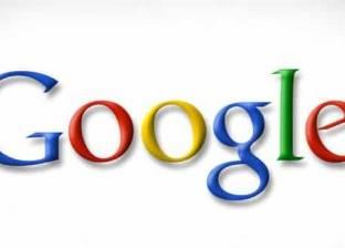 """""""جوجل"""": لا نراقب التصفح المتخفي.. ونستطيع """"إذا أردنا"""""""