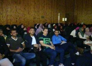 جامعة المنيا تستضيف عروض المهرجان القومي للسينما المصرية