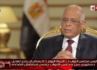 رئيس مجلس النواب: التعديلات الدستورية حافظت على اختصاصات مجلس الدولة