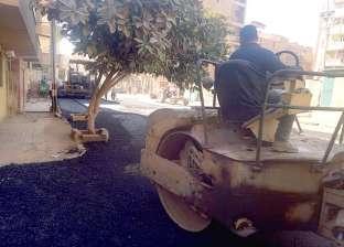"""بعد توجيهات المحافظ.. """"شرق أسيوط"""" يستكمل أعمال رصف الشوارع"""