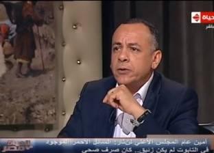 الأمين العام للأعلى للآثار: أعمال الترميم أجراها أيادي مصرية خالصة