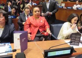 هبة هجرس: قانون ذوي الإعاقة يعكس التزام مصر بالاتفاقيات الدولية
