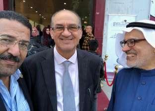 برتوكول تعاون بين اتحاد الناشرين المصريين والعراقيين