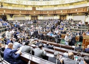 السبت.. البرلمان يناقش قوانين الأسلحة والذخائر