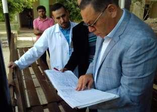"""محافظ الشرقية يزور الوحدة الصحية بـ""""الزوامل"""" ويرصد غياب العاملين بها"""
