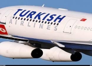 """وكالة تركية: انطلاق أول رحلة طيران من الكويت إلى""""بودروم"""""""