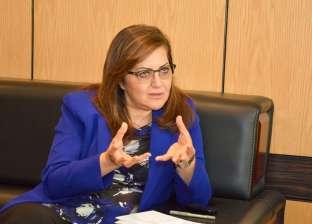 """""""التخطيط"""": رؤية مصر 2030 تستهدف توفير بيئة نظيفة وآمنة"""