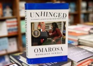"""أكثر الكتب مبيعا في أمريكا.. """"المعتوه"""" عن ترامب"""