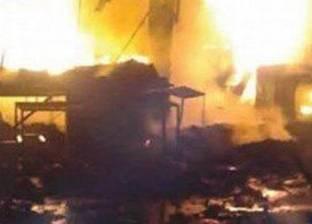 إصابة 3 في هجوم انتحاري على السفارة الصينية في قرغيزستان
