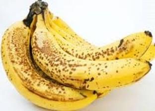 """فوائد متعددة لـ""""الموز الناضج"""".. يحسن الهضم ويعالج فقر الدم"""
