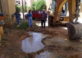 """""""مركز الخارجة"""": إصلاح 5 أعطال في خطوط مياه الشرب"""