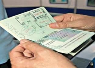 أبرزها المالديف وماليزيا.. 5 دول يمكنك زيارتها بدون تأشيرة