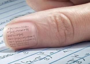 لمواجهة التسريب والغش.. منع الإنترنت خلال الامتحانات