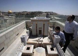 مجموعة يهودية تبتكر «حلاً علمياً»: «سنستورد أجنّة»