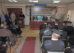 شرطة النقل والمواصلات تنظم دورة تدريبية لتنمية مهارات أفرادها