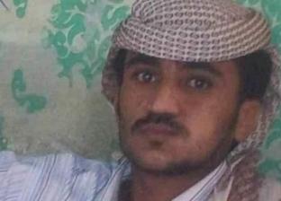 جريمة وحشية هزت اليمن.. مسلح حوثي قتل أباه وأمه وأصاب شقيقته ثم هرب