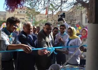 بالصور| افتتاح المعرض الكشفي السنوى لجوالة جامعة الإسكندرية