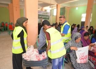 «الأورمان» توزع 57 ألف كيلو لحوم على الأسر غير القادرة في سوهاج