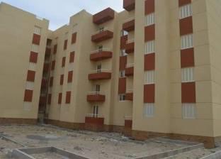 تجهيز طرح جديد لأراضٍ سكنية وخدمية فى المدن الجديدة
