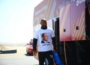 """لاعبو الزمالك بتيشرت """"السيسي"""" في قطر (صور)"""
