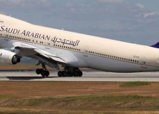 الخطوط السعودية تستعرض منتجاتها وخططها الاستراتيجية في ملتقى السفر والسياحة بدبي
