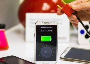 أداة جديدة تطيل عمر بطاريات الهواتف الذكية 6 ساعات