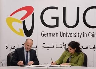 """تعاون بين الجامعة الألمانية و""""التخطيط"""" ضمن مبادرة """"مليون ريادي"""""""