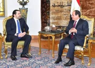"""مأدبة عشاء لـ""""الحريري"""" بـ""""الاتحادية"""": أشكر مصر والسيسي على دعم لبنان"""