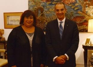 وزيرا الثقافة والاتصالات يتفقان على إنشاء أول قصر ثقافة رقمي في مصر