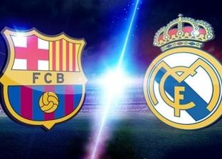 """مشجعو ريال مدريد قبل """"الكلاسيكو"""": """"برشلونة هتقطعنا وهنشيل كتير"""""""