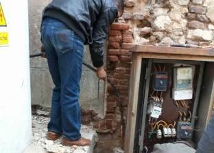 حي الجمرك بالإسكندرية يستكمل أعمال صيانة شبكة الكهرباء