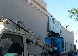 رفع كفاءة الكهرباء بحي منتزه أول بالإسكندرية