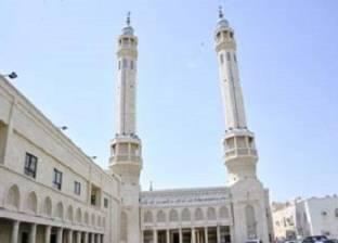 خطباء مساجد البحرين يدينون الجرائم الإرهابية في محيط المسجد النبوي