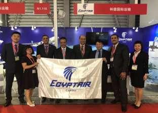 """انضمام أول طائرة شحن """"إيرباص 330"""" لـ""""مصر للطيران"""" يوليو المقبل"""